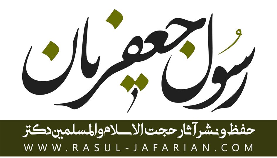 گزارش دست اول از گفتوگوی علمای تبریز با سیدعلیمحمد باب در سال ۱۲۶۴