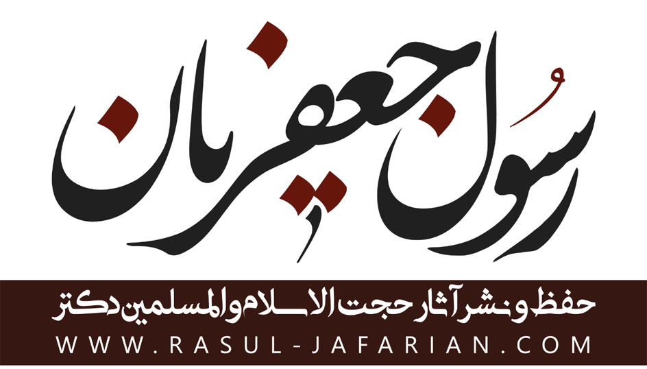 تواریخ زندگی شیخ ابراهیم زنجانی