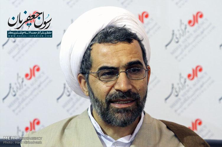 گزارشی از وضعیت سیاسی ایران در خرداد ماه 1303 شمسی