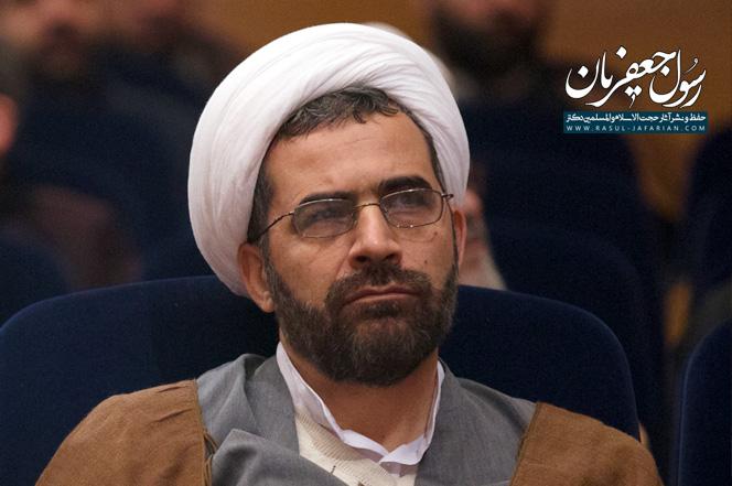 تمدن اسلامی تمدنی کتاب محور: یادی از مرحوم محمد رمضانی صاحب انتشارات کلاله خاور