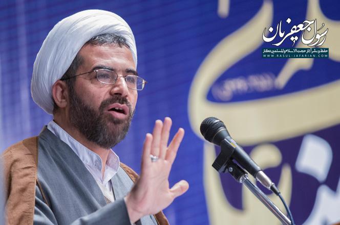 آنچه استراتژیستهای ایرانی باید بدانند