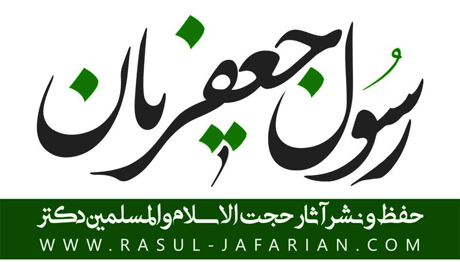 حلقه ای از مورخان اخبار خاندان آل ابی طالب