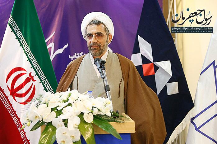 اصول اخلاقی، معنوی و سیاسی امام کاظم علیه السلام